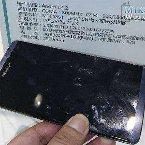 Post Thumbnail of 中国 Hisense、大型5.5インチ HD 解像度スマートフォン「EG980」発表、Android 4.3 搭載モデル「EG986」も準備中