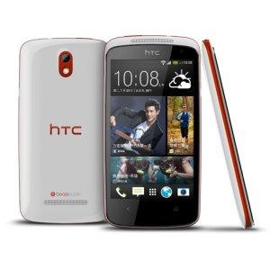 Post Thumbnail of HTC、クアッドコアプロセッサ Snapdragon 200 搭載のコンパクトな4.3インチスマートフォン「HTC Desire 500」発表