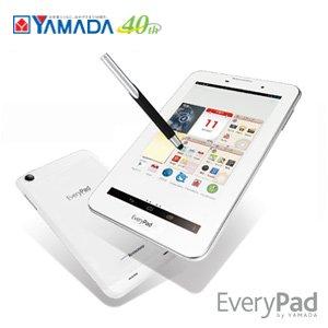 Post thumbnail of ヤマダ電機、レノボ共同開発の自社ブランド7インチ Android タブレット「EveryPad」発表、21,800円で7月12日より発売
