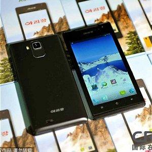 Post Thumbnail of 北朝鮮、初の自国生産となる Android スマートフォン「Arirang (AS1201)」公開