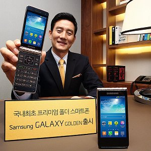 Post thumbnail of サムスン、韓国向けとしては初となる二つ折りテンキー搭載スマートフォン「Galaxy Golden」発表、価格799,700ウォン(約7万円)
