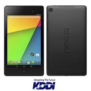 Post thumbnail of KDDI au 同社初となるグーグルネクサス端末「Google Nexus 7 (2013)」の Wi-Fi モデル8月28日より全国一斉販売