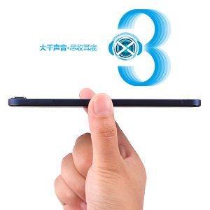 Post thumbnail of 中国 ViVo、5インチディスプレイモデルとしては世界最薄とする厚み 5.75mm の極薄スマートフォン「X3」発表