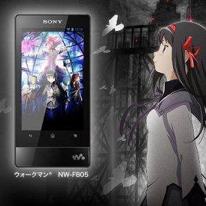 Post Thumbnail of ソニー、Android 搭載ウォークマン F シリーズ NW-F805 の「まどか☆マギカ」コラボモデル発売、価格19,800円
