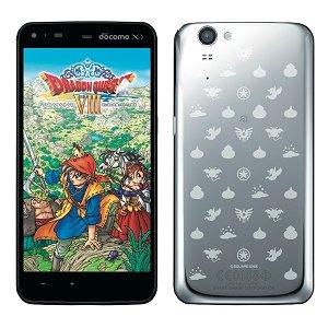 Post thumbnail of ドコモ、RPG ゲームのドラゴンクエストコラボレーションスマートフォン「SH-01F Dragon Quest」12月7日より3万台限定販売