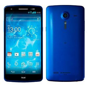 Post thumbnail of KDDI au、LG 共同開発フィーチャーフォン機能対応の日本独自モデルスマートフォン「isai (イサイ) LGL22」11月23日より順次発売
