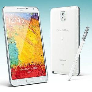 Post thumbnail of KDDI au、大型5.7インチサイズ 3GB RAM 搭載ギャラクシーノートスマートフォン「Galaxy Note 3 SCL22」10月17日発売