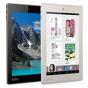 Post thumbnail of 楽天、スーパーポイントが2倍になる Android 4.2 搭載の7インチタブレット「Kobo Arc 7HD」日本国内販売開始、価格22,800円より