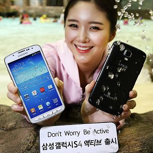 Post thumbnail of サムスン、クアッドコアプロセッサ Snapdragon 800 搭載の防水防塵対応スマートフォン「Galaxy S4 Active with LTE-A」発表