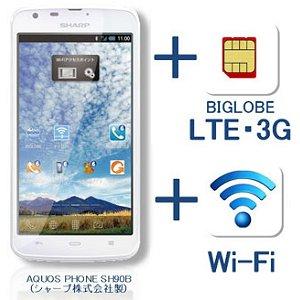 Post thumbnail of NEC ビッグローブ、スマートフォン「AQUOS PHONE SH90B」と Wi-Fi スポットサービス SIM カードセットにした「Wi-Fi ほぼスマホ」発売