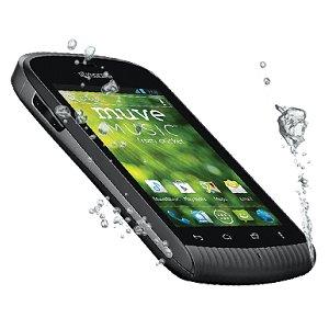 Post Thumbnail of 京セラ、米国通信キャリア Cricket 向けとなる防水対応のコンパクトな低価格スマートフォン「Hydro Plus」発表