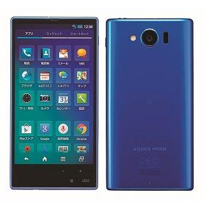 Post thumbnail of au コンパクト 4.5インチ IGZO 液晶採用 Full-HD スマートフォン「AQUOS PHONE SERIE mini SHL24」2月22日発売