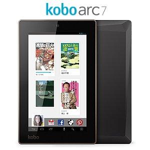 Post thumbnail of 楽天、お買い得ポイントが1年間2倍になるエントリーモデル7インチタブレット「Kobo Arc 7」発売、価格14,800円