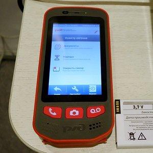 Post Thumbnail of ロシア、5000mAh バッテリーやカードリーダー搭載、マイナス20度の環境まで耐えられるスマートフォン「R-Style FRMD101A」