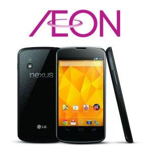 Post Thumbnail of イオン、スマートフォン「Nexus 4」を月額2,980円で利用できる「イオンのスマートフォン」を4月4日発売、ネット接続料金込み
