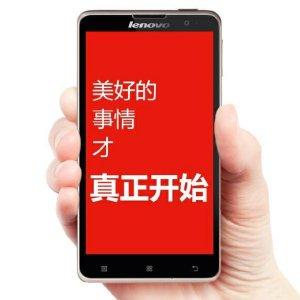 Post Thumbnail of レノボ、低価格788元(約13,000円)のオクタコアプロセッサ MT6592 搭載スマートフォン「Golden Warrior S8 (S898T)」発表