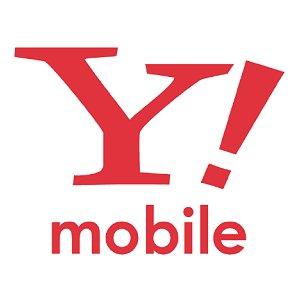 Post thumbnail of イー・アクセス(イー・モバイル)、ウィルコムとの合併を完了。「Y!mobile」ブランドの展開も今後進める