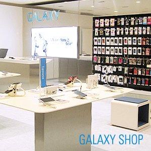 Post Thumbnail of サムスン、スマートフォンやスマートウォッチ等を展示販売する独自ブランドショップ「GALAXY SHOP」を4月4日にオープン