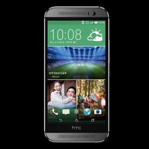 Post thumbnail of HTC、中国 China Telecom 向け LTE 通信 デュアル SIM 対応スマートフォン「HTC One (M8) 4G LTE Dual-SIM (M8d)」準備中
