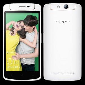 Post thumbnail of OPPO、カメラが回転するスマートフォン「N1」のコンパクトモデル「OPPO N1 mini」発表、価格2699元(約45,000円)