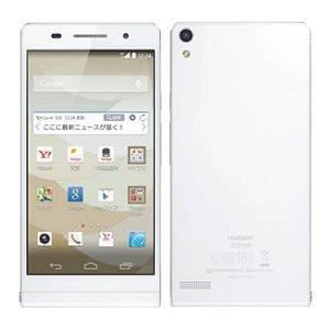 Post thumbnail of ワイモバイル、厚み 6.8mm 軽量 110g のフルフラットメタルボディスマートフォン「STREAM S 302HW」8月1日発売