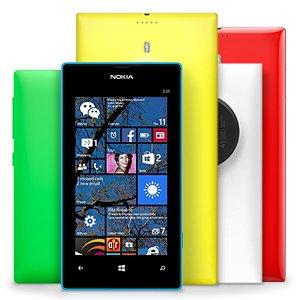 Post thumbnail of マイクロソフト、ノキアブランド「Lumia」シリーズ初となる Android スマートフォンを準備中の可能性