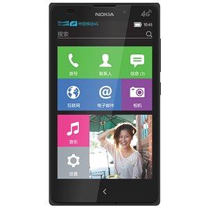 Post thumbnail of マイクロソフト、中国通信キャリア China Mobile 向けとなる LTE 通信に対応したスマートフォン「Nokia XL 4G」発表