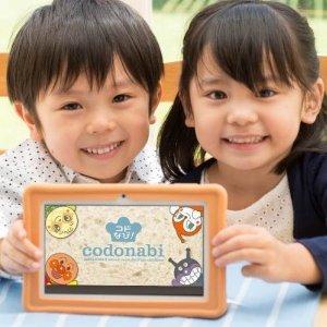 Post thumbnail of バンダイ、東京学芸大学と共同で子供向け7インチサイズのアンパンマン本格タブレット「コドなび!」発表、10月25日発売