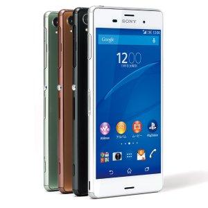 Post thumbnail of KDDI au、5.2インチ Snapdragon 801 搭載の防水防塵対応エクスペリアスマートフォン「Xperia Z3 SOL26」登場、10月23日発売