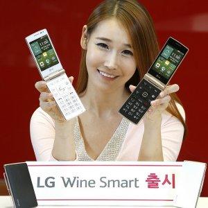 Post thumbnail of LG、同社初となる Android OS にカカオトーク専用ボタン搭載の二つ折りスマートフォン「LG Wine Smart」発表、韓国にて発売