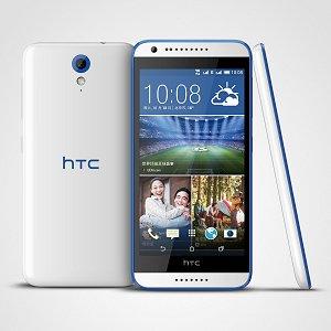 Post thumbnail of HTC、中国市場向け5インチサイズのミッドレンジスマートフォン「HTC Desire 820 mini」発表、価格1399元(約25,000円)