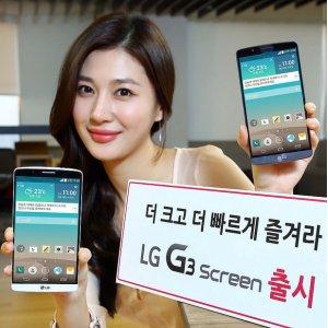 Post thumbnail of LG、自社開発のオクタコア(8コア)プロセッサ Nuclun 搭載スマートフォン「LG G3 Screen」発売、価格803,000ウォン(約82,000円)