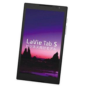 Post thumbnail of NEC、法人向けセキュリティ機能搭載 8インチタブレット「LaVie Tab Sビジネス向けモデル」発表、価格46,300円より