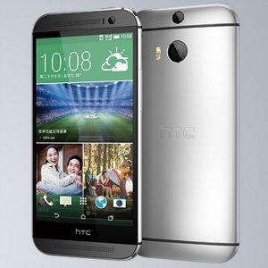 Post thumbnail of HTC、中国市場向け 3D 撮影対応 1300万画素カメラ搭載スマートフォン「HTC One (M8 EYE)」発表、価格3999元(約70,000円)