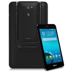 Post thumbnail of ASUS、米 AT&T 向けとなる4.5インチスマートフォンと7インチタブレットドックが合体する LTE 通信対応端末「PadFone X mini」発表
