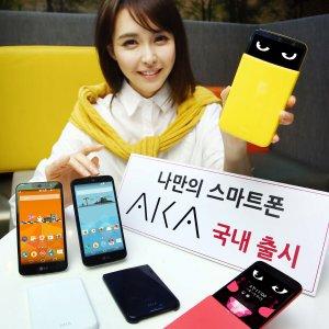 Post thumbnail of LG、動く瞳(目)が特徴的な UX を採用した性格を持ったスマートフォン「LG AKA」発表、韓国通信キャリア3社から11月12日発売