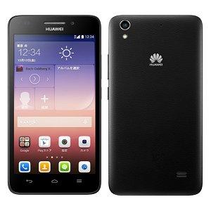Post thumbnail of Huawei、日本向けに5インチサイズ SIM ロックフリースマートフォン「Ascend G620S」12月12日発売、価格22,000円前後