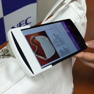 Post Thumbnail of NEC、世界初となるスマートフォンやタブレットのカメラで撮影したものを識別(真贋判定)できる「物体指紋認証技術」開発
