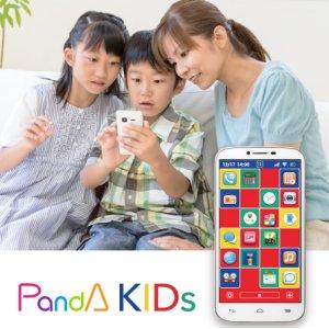 Post thumbnail of フリービット、スマートフォンを子供向けにできるサービス「PandA KIDs」発表、居場所確認やペアレンタルコントロールに対応