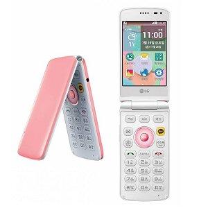 Post thumbnail of LG、若者向けとしたカカオトーク専用ボタン搭載の二つ折りスマートフォン「Ice Cream Smart」発表、価格30万フォン(約32,000円)