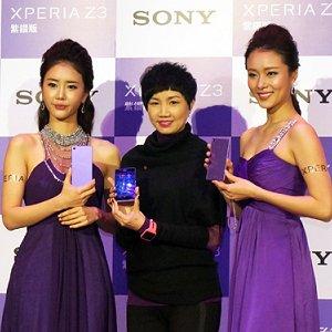 Post thumbnail of ソニーモバイル、パープル(紫)カラーの「Xperia Z3 Purple Diamond Edition」発表、価格4998香港ドル(約76,000円)