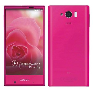 Post thumbnail of au、極限まで画面を広げた狭額縁設計 4.5インチ IGZO 液晶スマートフォン「AQUOS SERIE mini SHV31」登場、1月29日発売