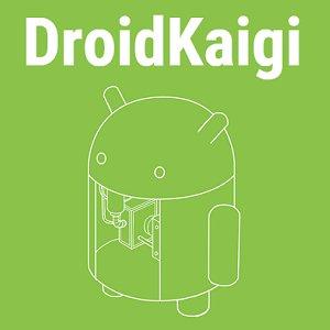 Post Thumbnail of 第2回目となる開発者向け Android カンファレンス「DroidKaigi 2016」が2月18日と19日の2日間開催、12月より参加受付開始