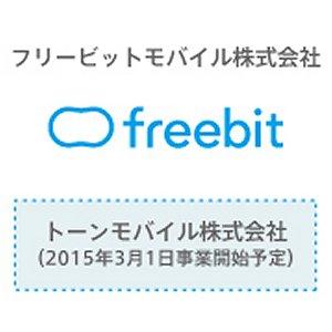 Post Thumbnail of フリービットとツタヤを運営する CCC が資本提携、freebit Mobile を MVNO 事業を行う「トーンモバイル」として合弁会社化