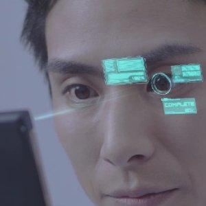 Post Thumbnail of 富士通、画面を見るだけでロック解除などが可能な目の虹彩(こうさい)認証システムを搭載したスマートフォンを開発