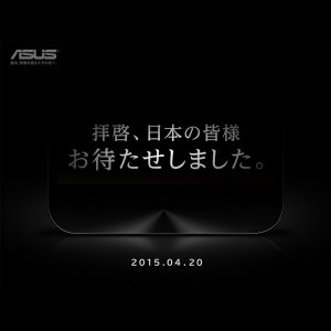 Post thumbnail of ASUS ジャパン、4月20日にスマートフォン新製品発表会「Experience 2morrow」を開催、「ZenFone 2」発表の見通し