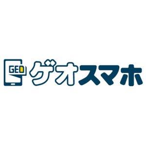Post thumbnail of ゲオと NTT Com 業務提携、SIM カードと新品中古スマートフォンの自由な組み合わせが可能な「ゲオスマホ」サービス開始