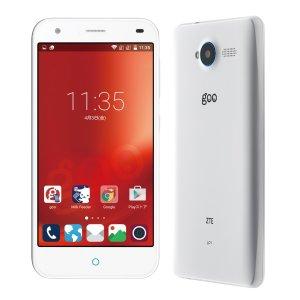 Post thumbnail of NTTレゾナント、goo ブランドで ZTE 製スマートフォン3機種「g01」「g02」「g03」発表、OCN SIM カードセットで価格1万円から