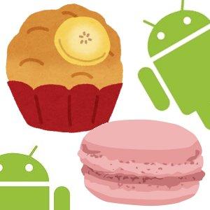 Post thumbnail of グーグル、5月28日より開催されるイベント「Google I/O 2015」に合わせて OS 新バージョンとなる「Android M」発表?