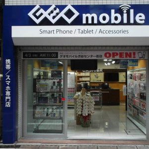 Post thumbnail of ゲオと NTT com、ゲオモバイルのリアル店舗にて音声対応 SIM カード「ゲオ×OCN SIM」即日受渡しするサービスを5月29日開始